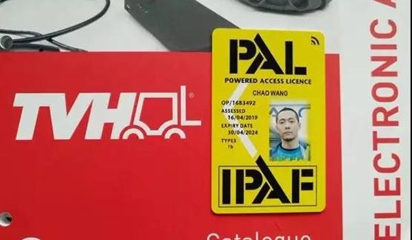 王超:TVH集团亚太区首位荣获IPAF证书成员