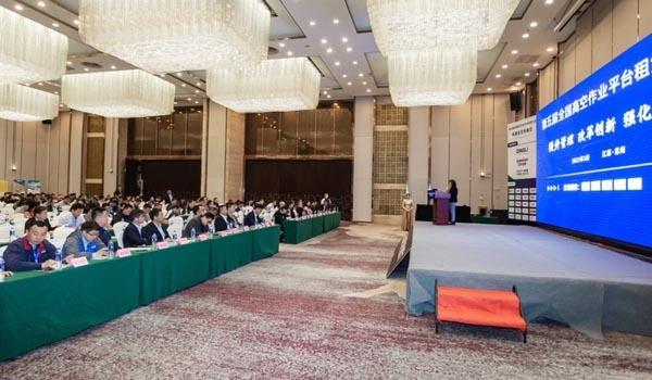 TVH中国受邀参加第五届全国高空作业平台租赁大会